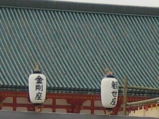 Takigino_0035