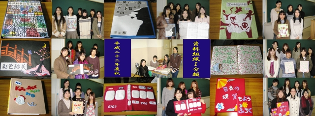 2010bop640
