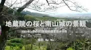 Jizointitle20070330